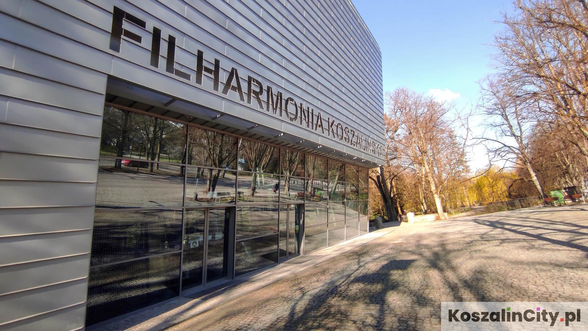 Wejście główne do Filharmonii w Koszalinie