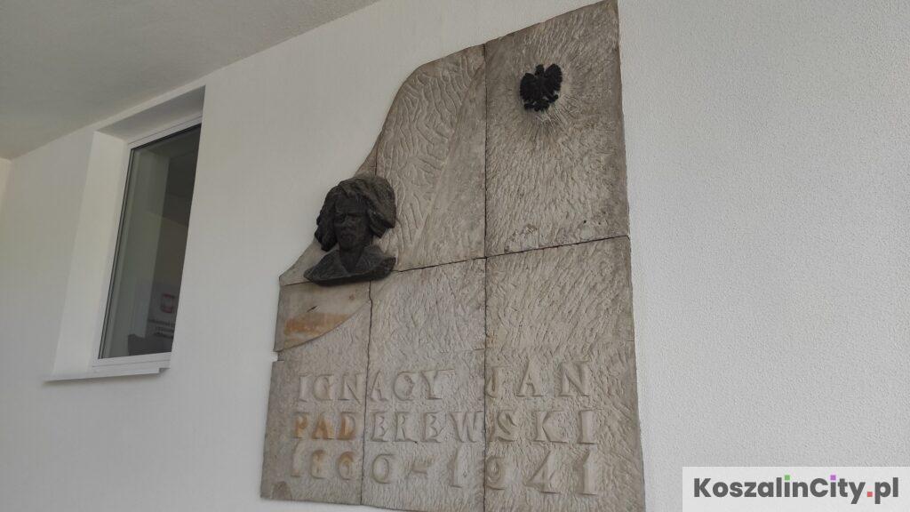 Amfiteatr im. Ignacego Jana Paderewskiego w Koszalinie
