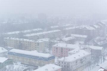 Jakość powietrza w Koszalinie – aktualny poziom zanieczyszczeń i smogu